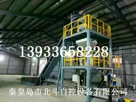 北斗小型bb掺混肥生产设备