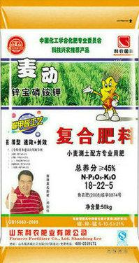 脲甲醛工艺、小麦专用肥